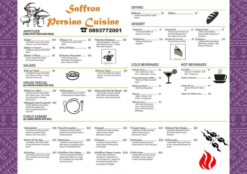 main menu project